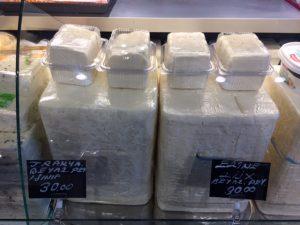 Evi Peynir3